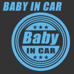 BABY IN CAR ベビーインカーステッカー クールなアメリカン プレゼント付