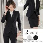 スーツ レディース スカートスーツ パンツスーツ 2点セット テーラードジャケット ビジネス リクルート