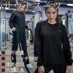 サウナスーツ レディース ダイエットウェア シャツ パンツ スポーツウェア ランニング トレーニングウェア 大きいサイズ
