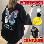tシャツ レディース 半袖 夏 大きいサイズ ビッグTシャツ 蝶柄 チュニック カットソー ロンティー ロングtシャツ