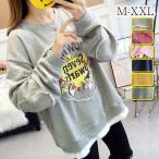 トレーナー レディース tシャツ 長袖 大きいサイズ カットソー 薄手 フェイクレイヤード 英字 カトゥーン 2020秋