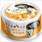 マースジャパン シーザー シンプルレシピ ほぐしささみとかぼちゃ 80g×24缶