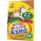 日本ペットフード ミオ おとなのおいしくって毛玉対応 フィッシュミックス味2.7kg