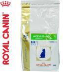 ロイヤルカナン ベテリナリーダイエット pHコントロール2 フィッシュテイスト 4kg [猫用]