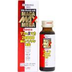 マカマックスMAX メガ20000 50mL (栄養機能食品)   美意識