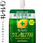 キレートレモン クエン酸2700ゼリー 165g×6個 ( ポッカサッポロ )