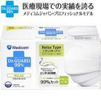 Yahoo!スターモールメディコム・ジャパン ドクターガード リラックス ホワイト ふつうサイズ 50枚