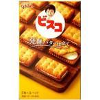ビスコ 発酵バター仕立て 15枚×10 / 江崎グリコ ビスコ