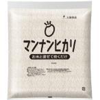マンナンヒカリ 15kg / 大塚食品