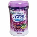 バスラボ ラベンダーの香り 680g (医薬部外品) / 白元アース HERSバスラボ