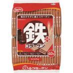 ヘルシークラブ 鉄プラスコラーゲン ウエハース ココア味 40枚 (栄養機能食品) / ハマダコンフェクト ヘルシークラブ