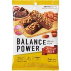 ヘルシークラブ バランスパワー アーモンドカカオ味 6袋 (栄養機能食品) / ハマダコンフェクト ヘルシークラブ