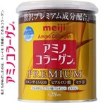 明治 アミノコラーゲン プレミアム 缶タイプ 200g--4252