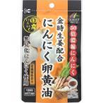 金時生姜配合 にんにく卵黄油 62粒 / ユニマットリケン