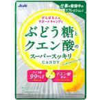 アサヒ ぶどう糖とクエン酸のスーパースッキリキャンディ 76g