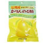 信州産かりんのど飴 100g / オレンジゼリー本舗