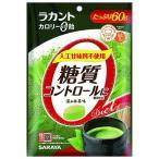 ラカント カロリーゼロ飴 深み抹茶味 60g / 東京サラヤ ラカント