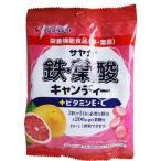 サヤカ 鉄・葉酸キャンディー ピンクグレープフルーツ味 65g ( 栄養機能食品 サンプラネット サヤカ )