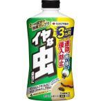 不快害虫粉剤 1.1kg / 住友化学園芸