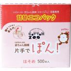 コットンZOO 赤ちゃん綿棒 片手でぽん ほそめ 詰替エコパック 500本 ( 平和メディク )