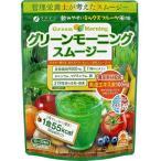 グリーンモーニング スムージー 200g / ファイン