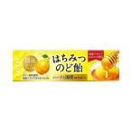 はちみつカリンのど飴 11粒×10 / ロッテ