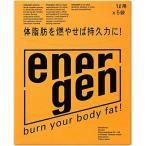 エネルゲン パウダー 1L用 64g×5 *大塚製薬 energen