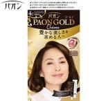 パオン ゴールドヘアカラークリーム 4C-キャラメルブラウン 50g+50g (医薬部外品) / シュワルツコフヘンケル パオン