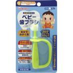 Yahoo!スターモールアサヒグループ食品 にこピカ ベビー歯ブラシ自分でみがく用 1本