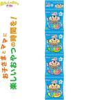 赤ちゃんのおやつ+Caカルシウム たっぷりミルクビスケット 4連 9か月〜 10g×4袋 / アサヒグループ食品 赤ちゃんのおやつ