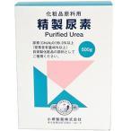 小堺製薬 精製尿素 500G [ボディー/ケア/スリム/ビューティー/敏感肌/乾燥肌/すべすべ/潤い/うるおい/保湿/モイスチャー]