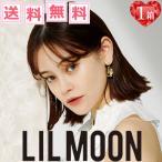 【送料無料】LILMOON リルムーン ワンデー 10枚入 1箱 [ 1日使い捨て/度なし/度あり/カラコン ] (PIA)