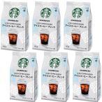 (送込)スターバックス「Starbucks(R)」 アイスコーヒー ブレンド 中細挽きタイプ(140g) ×6袋