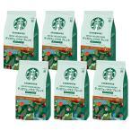 (送込)(粉)スターバックス「Starbucks(R)」  ディカフェブレンド中細挽きタイプ 1ケース【1袋(140g)×6】