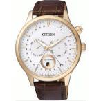 CITIZEN AP1052-00A 逆輸入 シチズン エコドライブ ムーンフェイズ 月齢 メンズ ウォッチ 腕時計 時計