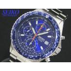 SEIKO 逆輸入セイコー パイロットクロノグラフ 円形計算尺搭載 メンズ ウォッチ 腕時計 ブルー 100m防水 SND255P1