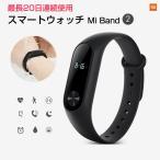 ������������No.1�ۡ�������1ǯ�ݾ� | ���Ŭǧ�ںѡۥ��ޡ��ȥ����å� Xiaomi Mi Band 2 ��ư�̷� ����� ������� ��̲��˥��� �忮/SMS/LINE����