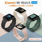Xiaomi Mi Watch Lite スマートウォッチ グローバル版 活動量計 歩数計 心拍計 健康管理 120種類文字盤 絵文字対応 GPS/GLONASS搭載  5ATM防水 シャオミ 2021