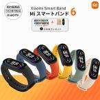 スマートウォッチ 【正規日本語版】 Xiaomi Mi band 6 スマートバンド 本体日本語表示 歩数計 心拍計 血中酸素レベル測定 各種通知 5ATM防水 miband6jp