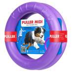 【犬用 おもちゃ】PULLER(プ...