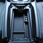 CLS-Class C257用 s.d.f star design factory社製 アームレスト収納BOX - 5,400 円