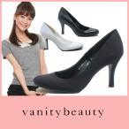 訳あり送料無料(箱潰れ等) ハイヒール パンプス Vanity Beauty ( バニティービューティー )(8000) ラウンドトゥ サテン プレーン フォーマル