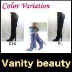 訳あり送料無料(箱潰れ等) ブーツ ロングブーツ ハイヒール Vanity Beauty バニティービューティー レディース