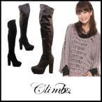 ショッピングニーハイ ニーハイ ロングブーツ BOOTS CLIMB ( クライム )(1053) 2way スエード ストレッチ メタリックライン 厚底 太ヒール 美脚 黒