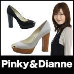 パンプス ハイヒールパンプス Pinky&Dianne 黒パンプス リーガル社製