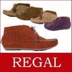 ショッピングフリンジ ショートブーツ BOOTS REGAL ( リーガル )(F08C) レザー スエード フリンジ モカシン (1.0cmヒール 内側ファスナー)