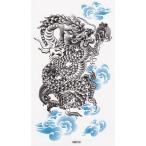 タトゥーシールドラゴン龍竜【17x10cm ハロウィン 仮装コスプレ・HM058】