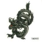 タトゥーシール龍・ブラックドラゴン【6x6cm ハロウィン 仮装コスプレ・tm0905】