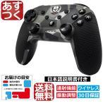 Nintendo Switch コントローラー プロコン ワイヤレス Proコン 本体 任天堂スイッチ 連射機能 日本語 LITE 小型 PS配置 充電 プロコントローラー ジョイコン