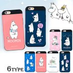 ショッピングムーミン ムーミン iPhone7ケース  iPhone6ケース   iPhone6s  キャラクター グッズ カワイイ スマホケースカード収納